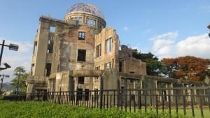 Hiroshima-Peace-Memorial-Park-Japan-atom-bomb-explosion