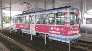 Kumamoto-trams-sake-yakitori-Kyushu-Japan