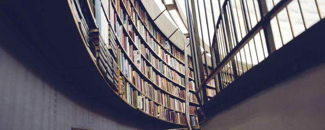 books, success, wealth