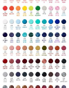 Innisfree real color nail collection chart also  swatch review fivezero rh blogvezero