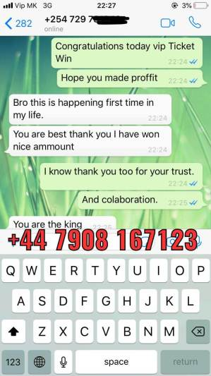 vip ticket FIXED MATCHES 0903