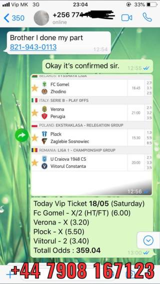 vip ticket proof from 18 05