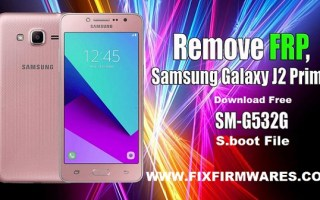 Fix Firmwares - Page 130 of 140 - Android Fix Firmwares