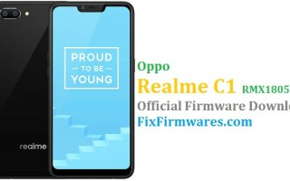 Oppo Realme C1 Flash File Archives - Fix Firmwares