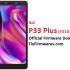 Itel P33 Plus
