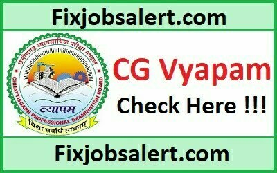 CG Patwari Answer Key 17th March 2019 Download Question Paper Solved, Cutoff