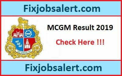 MCGM Secondary Engineer Answer Key 26th March 2019 Download Paper Solution, Cutoff