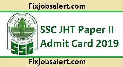 SSC JHT Paper II Admit Card 2019 @ ssc.nic.in Released Hall Ticket ~ Call Letter