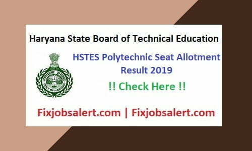 HSTES Polytechnic Seat Allotment Result 2019, Haryana DTE Counselling Round @ hstes.org.in