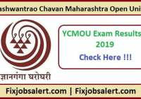 YCMOU Exam Result 2019 Declared FY, SY, TY, BA, B.Sc, B.Com Results @ ycmou.ac.in