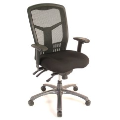 Ergonomic Chair Brand Drive Medical Bathroom Safety Shower Tub Bench Blue New Furniture Office Solutions Inc