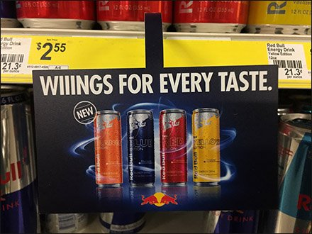 Wiiings For Every Taste Dangler