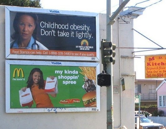 Funny ads (1)