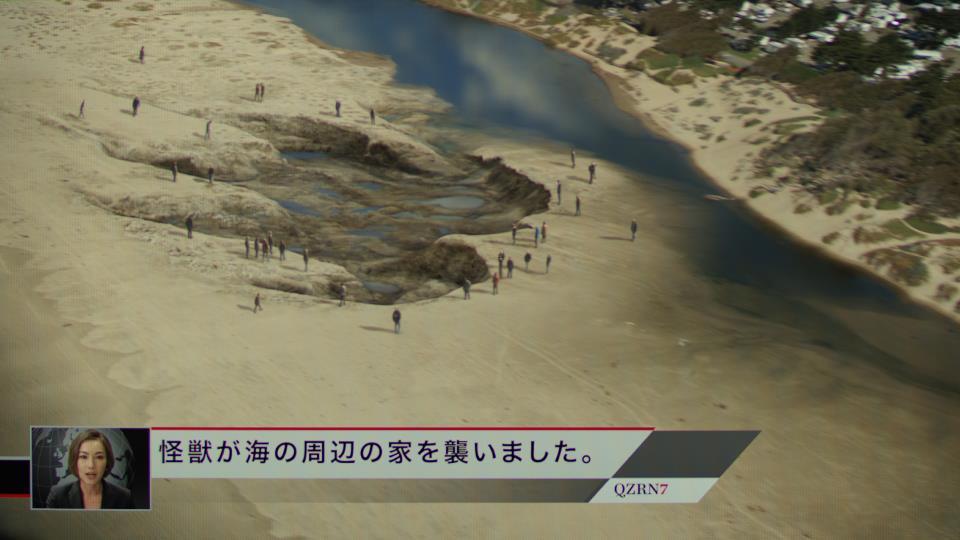 PACIFIC RIM Kaiju Monster Footprint