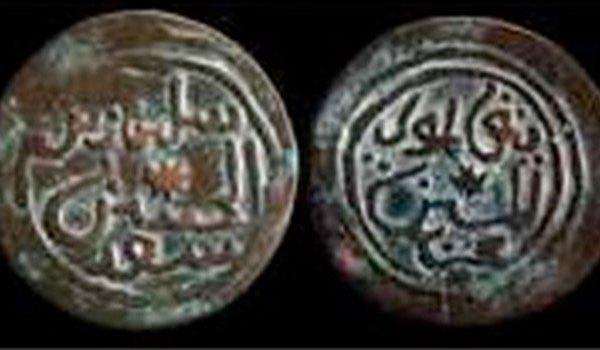 coins found in australia