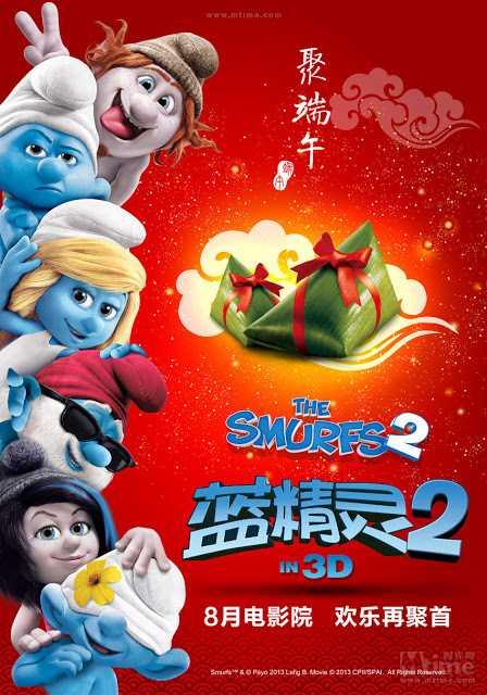 Smurfs 2 international Posters