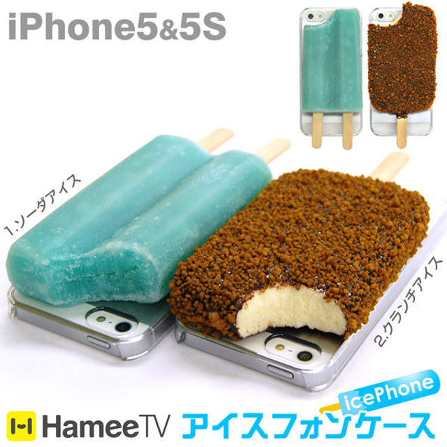Ice Cream Bar iPhone Cases