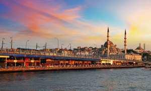 ICEP 2018: 20. Uluslararası Çevre Fiziği Konferansı @ The President Hotel | İstanbul | Türkiye