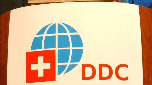 RDC : L' inauguration et remise et reprise de bureau construit par DDC COOPÉRATION SUISSE