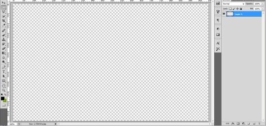 tekst efekt ramazan 0