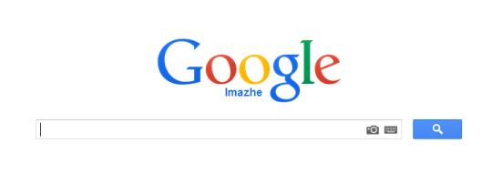foto images google