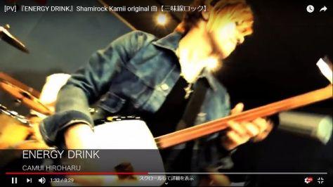 [PV] 『ENERGY DRINK』Shamirock Kamii original 曲【三味線ロック】YouTubeから引用