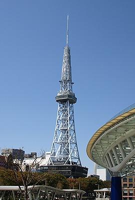 名古屋テレビ塔(180m 愛知県名古屋市) 全日本タワー協議会HPから引用