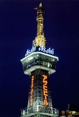 別府タワー(90m 大分県別府市) 全日本タワー協議会HPから引用