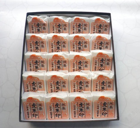 総業104年の小田原老舗和菓子店・正栄堂菓子舗が作る「虎朱印最中」 正栄堂HPから引用