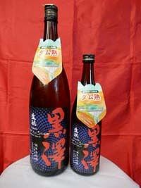 超限定品 黒澤 生モト 純米金紋錦ダム熟生原酒 720ml 酒の細井HPから引用