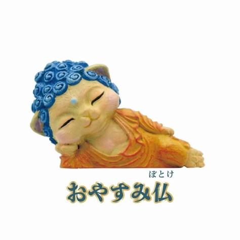 おやすみ仏
