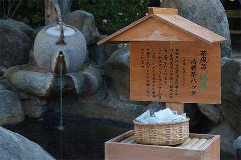 露天「茶」風呂 佐賀 嬉野温泉 茶心の宿 和楽園 公式サイトから引用