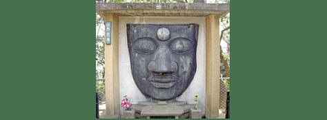 上野大仏 東叡山 寛永寺 公式ホームページ から引用