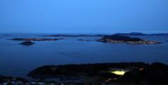 Vigra, Giske, Valderøya