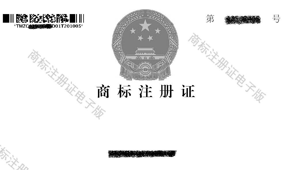 Rejestracja znaku towarowego w Chinach - jak wygląda, ile kosztuje, dlaczego warto?