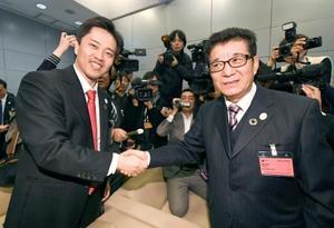「松井知事 吉村市長」の画像検索結果