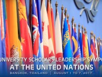 University Scholars Leadership Symposium