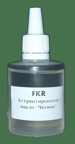 """Аттрактированое масло FKR """"Чеснок"""""""