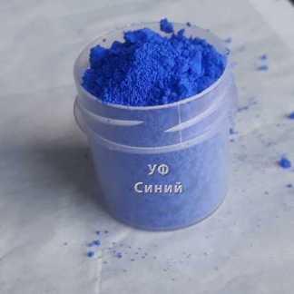 Пигмент флуоресцентный Синий FKR