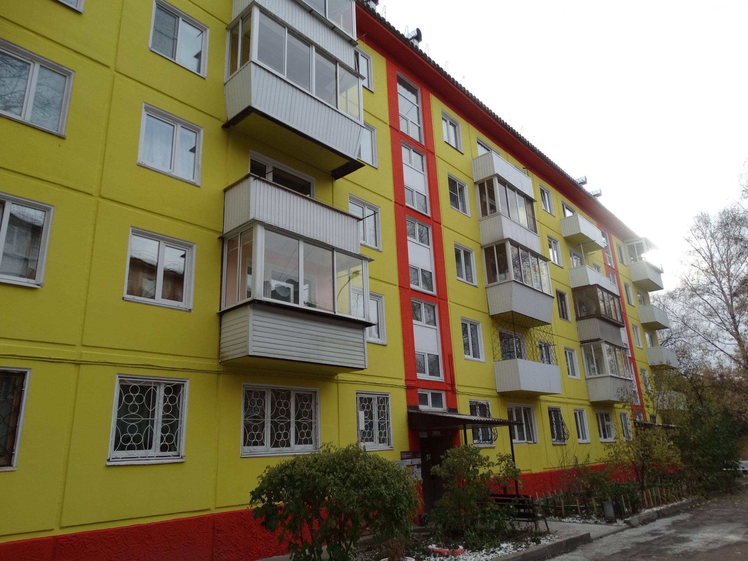 Фото фасада