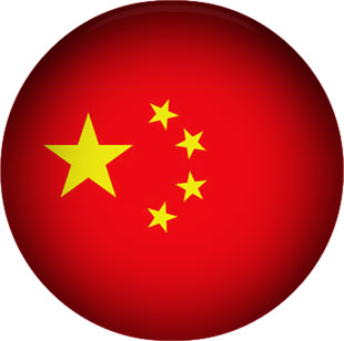 Free Animated China Flag Gifs  Chinese Clipart