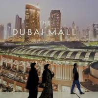 La Dubai dello shopping: Mall