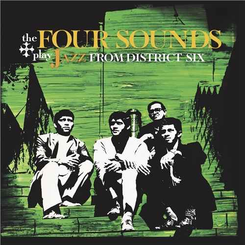 The Four Sounds - Jazz From District Six (2021 24/44 FLAC)