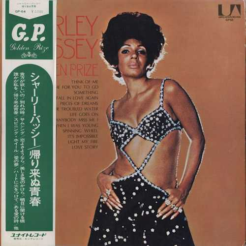 Shirley Bassey - Golden Prize (1972 24/192 FLAC)