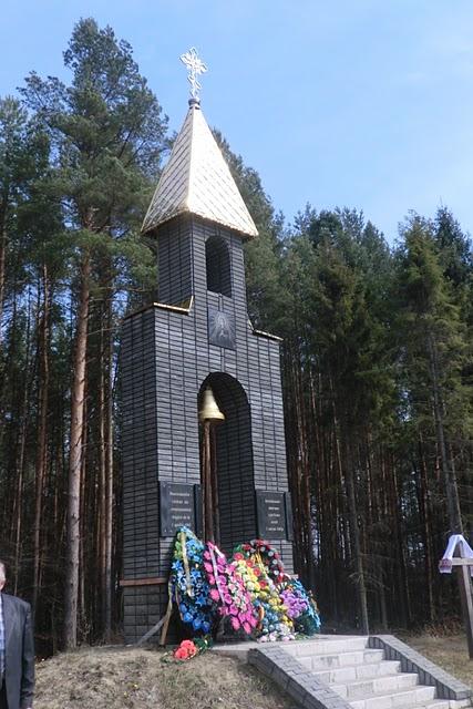 Masacrul de la Fantana Alba-Troita cu clopt-plan apropiat gidorimania.ro