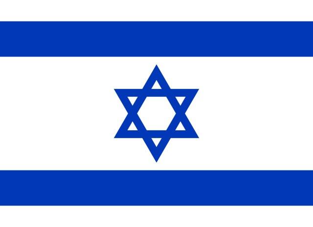 Israel Flag Colours – Flags Web
