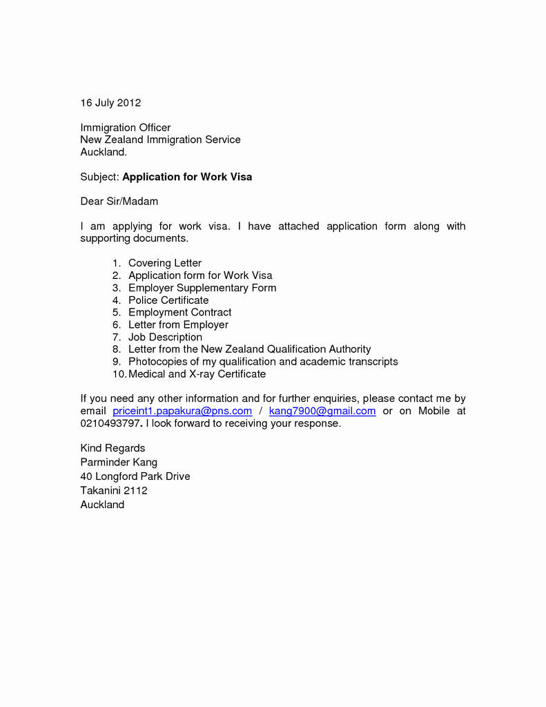 Sample Cover Letter For Security Guard New York State Security Guard Renewal Form Best Of Security Guard