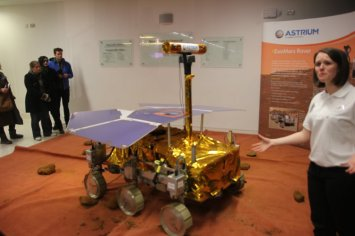 Another view of Bridget the Mars Rover