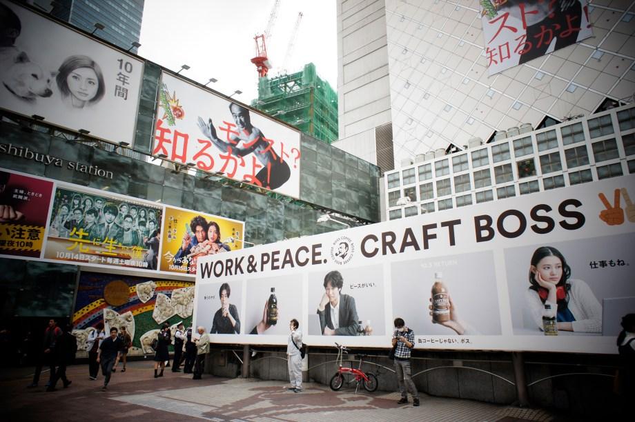 Photo Diary : One Week in Tokyo.