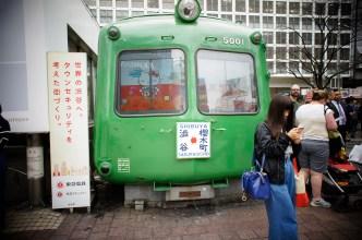 The Green Train